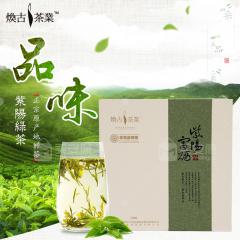 焕古茶叶绿茶160g盒装