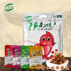 安康五福鲜瀛湖小鱼干健康零食400袋装