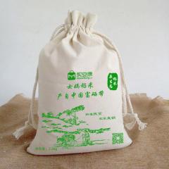 原生态女娲山稻米2500g袋装大米农家自产自然无公害米
