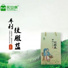 平利绞股蓝龙须茶   陕西安康特产