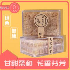 秦巴深山天然农家自产蜂巢蜜